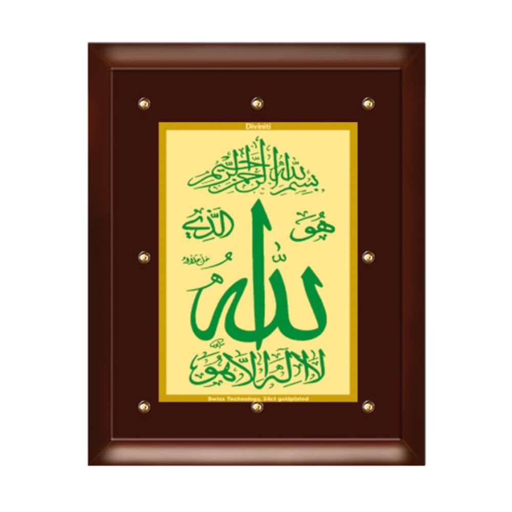 24K GOLD PLATED MDF FRAME SIZE 5 CLASSIC COLOR ALLAH