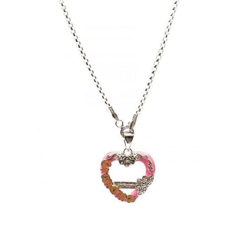 silver chain stylish for boys & Girls