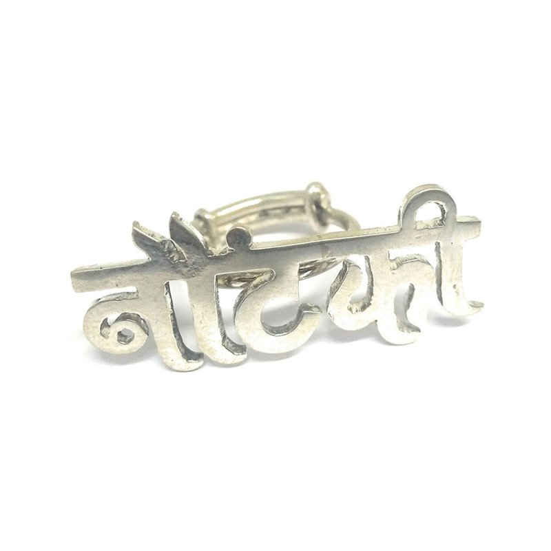 92.5 SILVER CUSTOMIZED LETTER RING FOR WOMEN