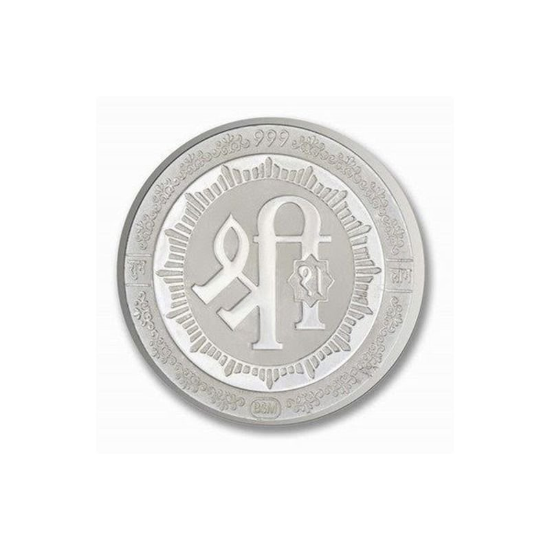 PURE SILVER LGS COIN BACK